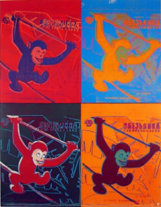 Four-Monkeys-Print-C10282020
